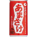 【送料無料】白鶴 甘酒 あまざけ 190ml×60本入(2ケース)