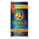 【あす楽】サントリー BOSS プレミアムボス 185ml×30本(1ケース)【ご注文は3ケー