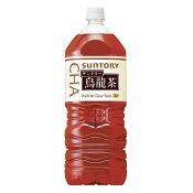 サントリー 烏龍茶 2L×6本(1ケース)【ご注文は2ケースまで同梱可能です】