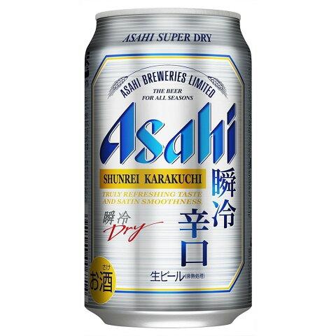 アサヒ スーパードライ 瞬冷辛口 350ml×24本【ご注文は2ケースまで1個口配送可能です。】