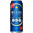 【送料無料】サッポロ 極ZERO(極ゼロ)500ml×48本(2ケース)【北海道・沖縄県・東北