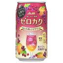 アサヒ ゼロカク カシスオレンジテイスト 350ml×24本 【ご注文は2ケースまで同梱可能です】