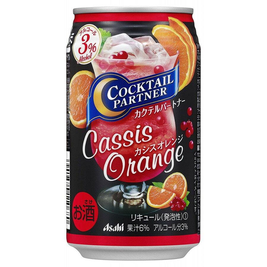 アサヒ カクテルパートナー カシスオレンジ 35...の商品画像