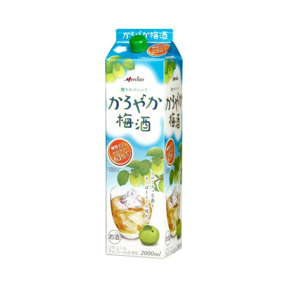 キリン かろやか梅酒 2000ml (2L) パック 1本【ご注文は2ケース(12本)まで同梱可能です】