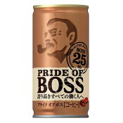 サントリー BOSS プライド オブ ボス 185ml×30本【ご注文は3ケースまで同梱可能です】