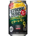 サントリー -196℃ ストロングゼロ ビターレモン 350ml×24本 【ご注文は2ケースま