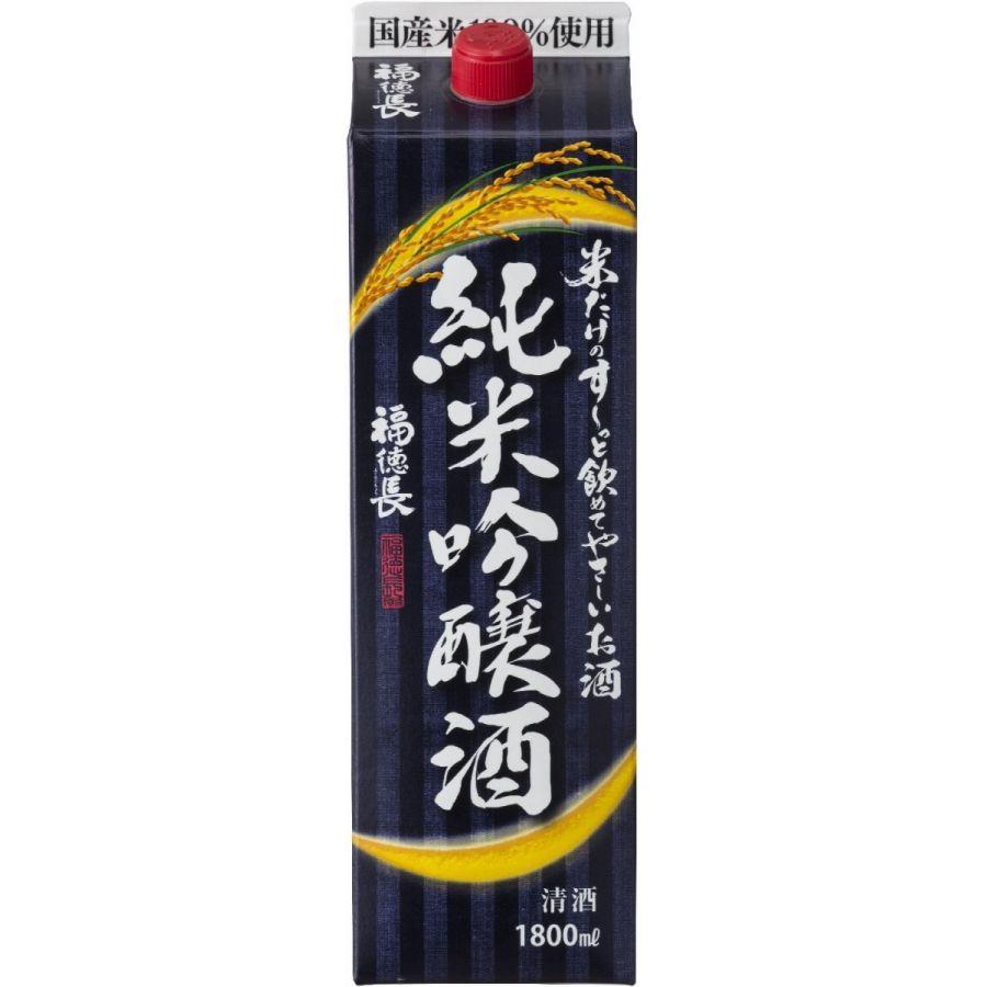 送料無料ケース販売福徳長純米吟醸酒米だけのす〜っと飲めてやさしいお酒1800ml×6本北海道・沖縄県