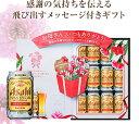 【母の日】【ご予約受付中】【送料無料】アサヒ スーパードライ ジャパンスペシャル J