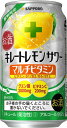 サッポロ キレートレモンサワー マルチビタミン 350ml×24本【ご注文は2ケースまで1個口配送可...