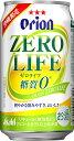 【2018年7月18日発売商品】アサヒ オリオン ゼロライフ 糖質ゼロ 350ml×24本【ご注文は2ケ