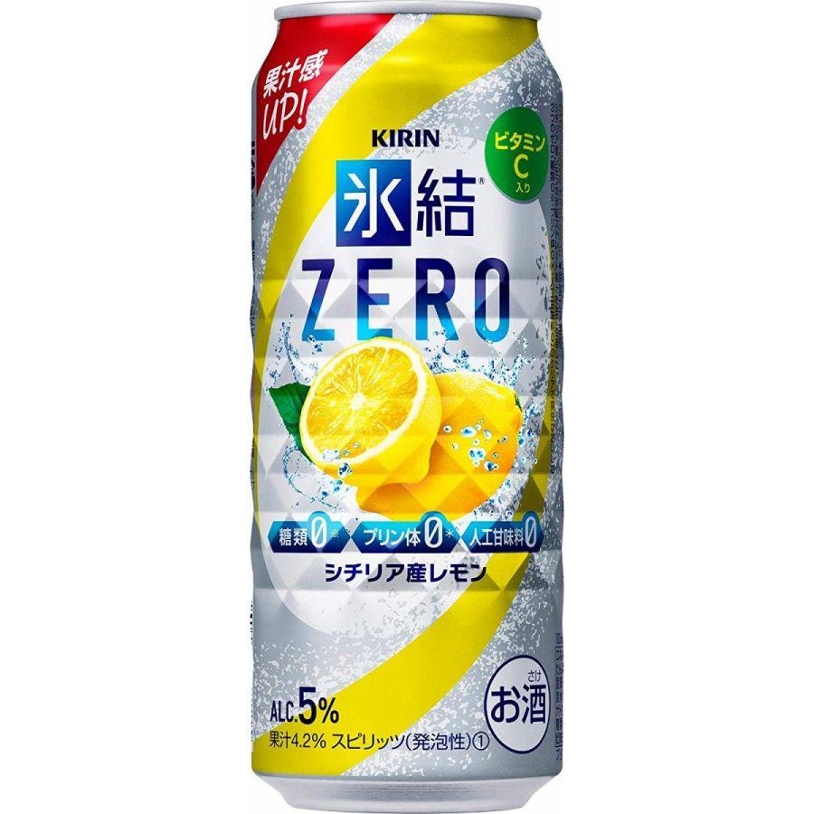 【あす楽】キリン 氷結ZERO レモン 500ml×24本 【ご注文は2ケースまで同梱可能です】
