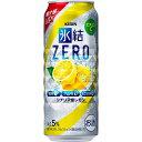 【あす楽】キリン 氷結ZERO レモン 500ml×24本 【ご注文は2ケースまで同梱可能で