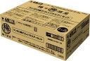 【訳あり処分価格】サッポロ 梅すごいバラエティーセット 350ml×24本【ご注文は2ケースまで1個口配送可能です】