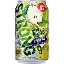 【期間限定】氷結 ストロング西洋梨 350ml×24本 【ご...
