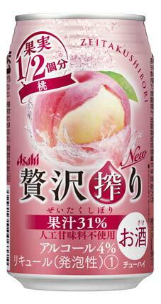 【2018年3月20日新発売】アサヒ 贅沢搾り 桃 350ml×24本 【ご注文は2ケースまで1個口配送可能】