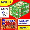 【柿の種付き】【送料無料】サントリー 金麦 糖質75%オフ ...