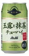 アサヒ お茶酎 玉露と抹茶チューハイ 350ml×24本 【ご注文は2ケースまで同梱可能です】
