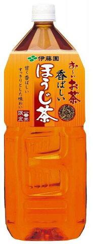 【送料無料】伊藤園 お〜いお茶 ほうじ茶 2L(2000ml)×12本(2ケース)【北海道・沖縄県は対象外となります】