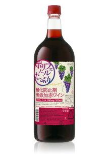 サッポロ フェノール たっぷり 赤ワイン