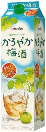 キリン かろやか梅酒 2000ml (2L) パ...の商品画像