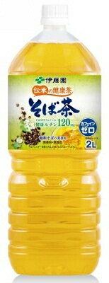 伊藤園 伝承の健康茶 そば茶 2L×6本(1ケース)【ご注文は2ケースまで同梱可能です】