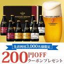 お中元 ビール ギフト 御中元 飲み比べ【送料無料】サントリー プレミアムモルツマス