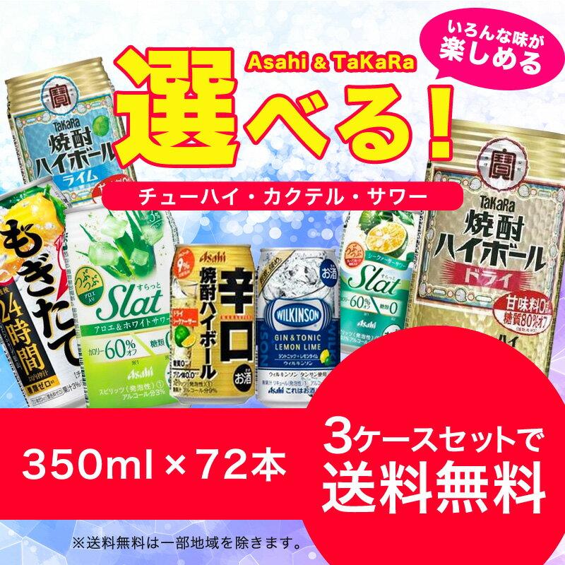最大400円OFFクーポン配布中 【送料無料】【...の商品画像