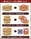 【送料無料】選べる 宝 アサヒ チューハイ 350ml×2ケース【もぎたて すらっと ウィルキンソンハード 宝焼酎ハイボール】