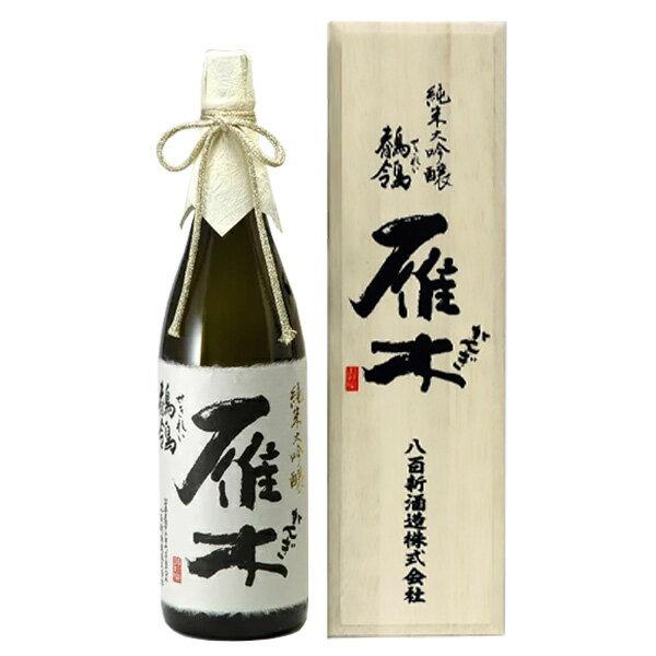 雁木純米大吟醸鶺鴒720ml日本酒八百新酒造山口県中国地方純米大吟醸酒せきれいギフト化粧箱贈り物