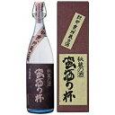 【芋焼酎】オガタマ酒造 蛮酒の杯 25度 1800ml(1.8L)瓶