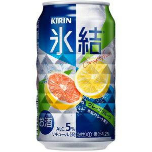 【チューハイ】【送料無料】キリン 氷結グレープフ...の商品画像