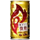 【ソフトドリンク】【送料無料】キリンファイア 挽きたて微糖 185缶 1ケース(30本入り)