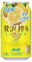 ショッピングビール 缶チューハイ アサヒ 贅沢搾り レモン 350ml 缶 1ケース 24本 アサヒビール