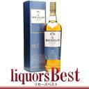 (御一人様1本)マッカラン 12年 700ml ファイン オーク 正規品[ウイスキー界のロールスロイスと言われるほどの高級なウィスキーでイギリス皇室御用達としても有名]_[リカーズベスト]