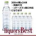 コカ・コーラ グラススパークリングウォーター 300ml瓶x...