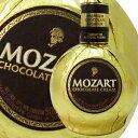 モーツァルト チョコレート 17度 500ml 正規品_あす楽平日正午迄_[リカーズベスト]_[全品