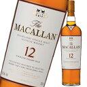 マッカラン 12年 700ml シェリー オーク ザ マッカラン 正規流通品 箱付[ウイスキー界のロールスロイスと言われるほどの高級なウィスキーでイギリス皇室御...