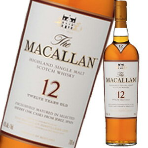 マッカラン シェリー ウイスキー ロールスロイス ウィスキー イギリス