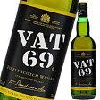 VAT69(バット69) 700ml 並行品_あす楽平日正午迄_[リカーズベスト]