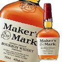 メーカーズマーク レッド 750ml [メーカーズ マーク レッドトップ 並行 レッドキャップ バーボン バーボンウィスキー バーボンウイスキー 洋酒 ギフト ...
