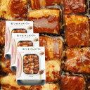 KK 缶つまレストラン ベーコンハニーマスタード 3缶パック【お取り寄せ1週間かかります】_[リカーズベスト]