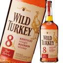 ワイルドターキー 8年 1000ml [洋酒 ギフト 退職 ウイスキー ウィスキー お返し お礼 バーボン バーボンウィスキー バーボンウイスキー 洋酒 のし ...