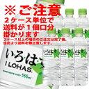 コカ・コーラ ミネラル ウォーター ヤマト運輸