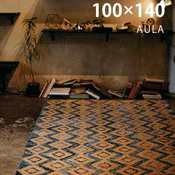 ラグマット絨毯インドデニムファブリックアウラ約100cm×140cm【インドデニムキリム柄じゅうたん絨毯玄関】【】