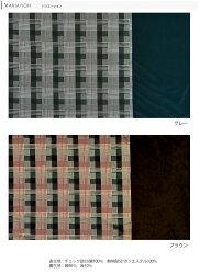コンフォーターカバー掛け布団カバーBraveブレイブプレイド約150×210cm※カバーのみになります【北欧】【】