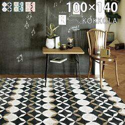 玄関マットラグ絨毯北欧風ふわふわさらさらコッコラ約100×140cm【ラグマット北欧カーペットじゅうたん絨毯玄関】【10P05Dec15】