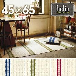 ■■ラグマットラグカーペット絨毯インド約45cm×65cm【刺繍じゅうたん絨毯玄関】【小型商品】【】【smtb-k】【w1】