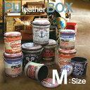 レザー調 ペール缶 スチール レトロ デザイナーズ ボックスポリウレタンレザーボックスフリーボックス mjt119Mサイズ(約W31xD31xH37.5cm)