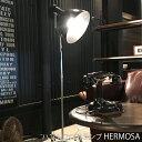 ダイニング リビング インテリア インダストリアル ブルックリン ヴィンテージ アンティーク アメリカン LED おしゃれ オシャレ お洒落 人気メーカー品のためクーポン・キャンセル不可ハモサ/HARMOSA『ハント フロアランプ/HUNT FLOOR LAMP』CM-006 1灯