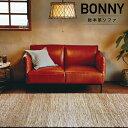 bonny_k01
